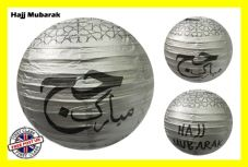 Hajj Mubarak Silver Lamp Paper Religion & Festival Islamic Decorate, Decorations